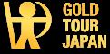 goldtour-japan.jp