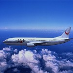 Japan Airlines airline.