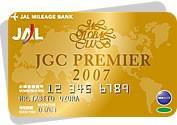 JGC Premier