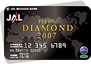 JMB Diamond