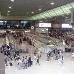 Narita Airport. How to get from Narita Airport to Tokyo.