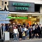 Neighborhood Ikebukuro, Tokyo, Japan
