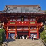 Temple Hatimangu