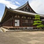Temple Sanjusangendo
