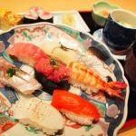 Kamakura – Japanese (Sushi)