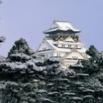 Sightseeing tour in Japan. January