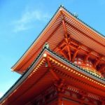 Sightseeing tour in Japan. July.